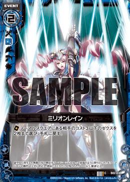 B02-038 Sample