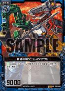 B01-036 Sample