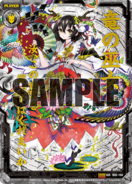 B02-104 Sample